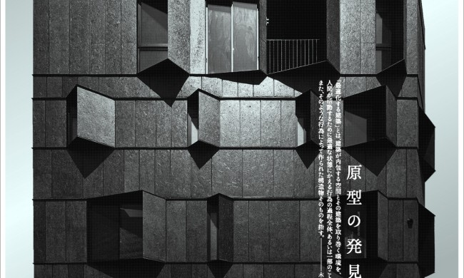 Exhibition Masahiro Kinoshita Exhibition Optimized Architecture - Architecture-design-in-kyoto-japan